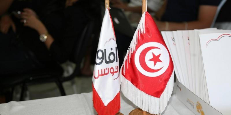 آفاق تونس سيشارك في الإنتخابات التشريعية بقائماته الحزبية