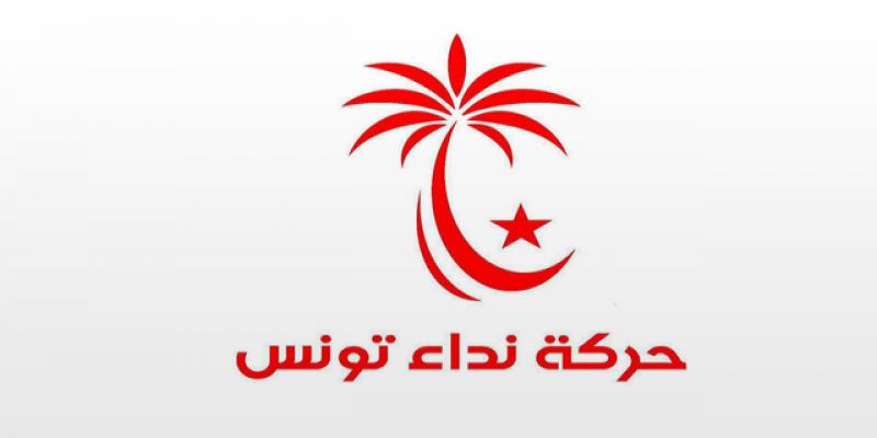 إجتماع المنستير: قائمة أعضاء المكتب السياسي لحركة نداء تونس