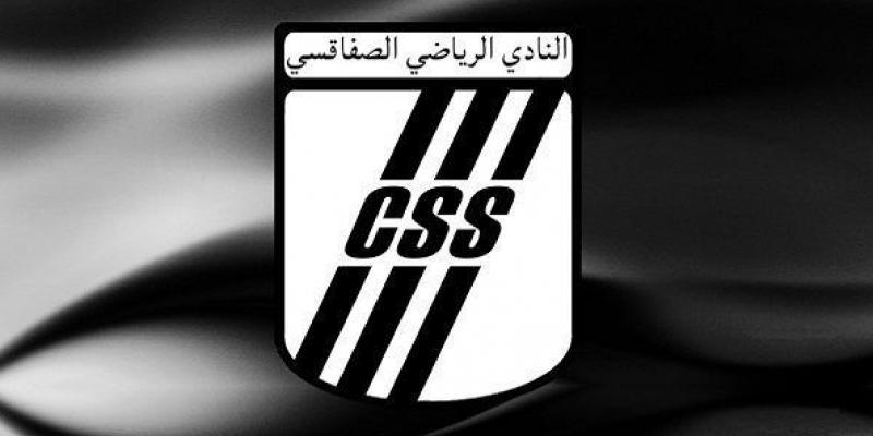 النادي الصفاقسي  يتأهل لنصف نهائي كأس الكاف