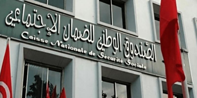 إضراب في قطاع الضمان الإجتماعي يومي 15 و16 أفريل الجاري