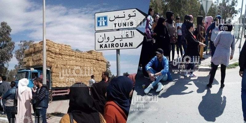 رقادة: طـلبة يغلقون الطريق الرابطة بين القيروان والجنوب التونسي (صـور)