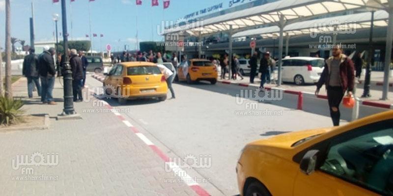آمر مطار تونس قرطاج: 'الحركة عادية وشرطة المرور تسيطر على الوضع'