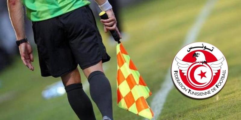 الرابطة الأولى: تعيينات حكام مباريات الترجي والنادي الصفاقسي في الجولة 19