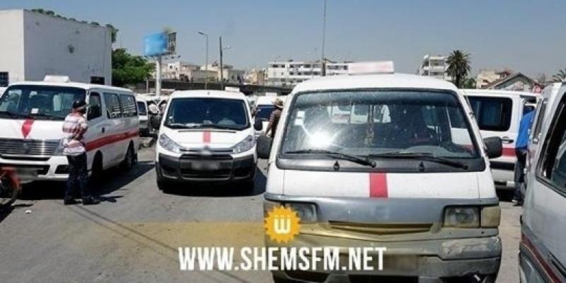 بنزرت: ايقاف 14 محتجا من أصحاب سيارات التاكسي واللواج
