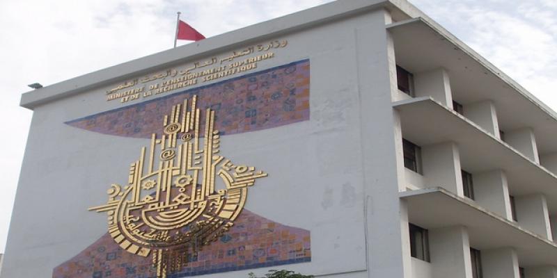 وزارة التعليم العالي تنفي الترخيص لإحداث كلية طب أسنان خاصة