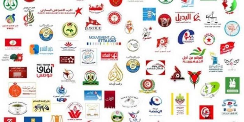 ارتفاع عدد الأحزاب في تونس إلى 217