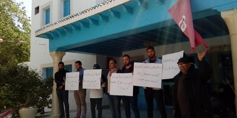 القيروان: وقفة احتجاجية ضد 'الانتشار المُرعب' للبعوض واختفاء حاويات الفضلات