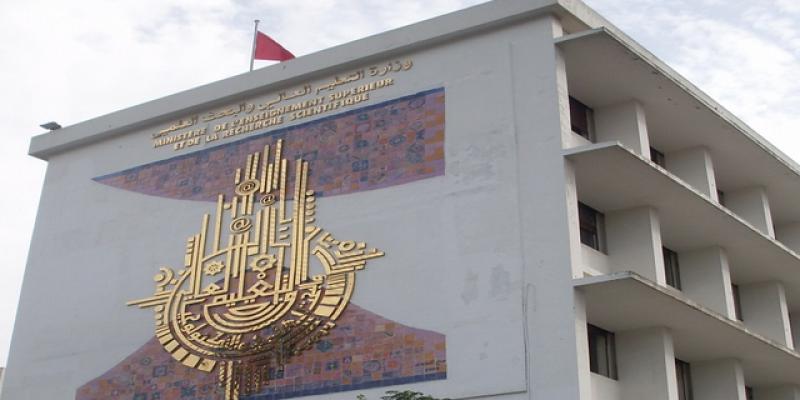 تعيينات جديدة في وزارة التعليم العالي والبحث العلمي