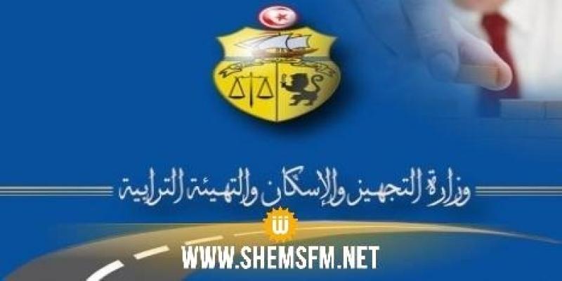 وزارة التجهيز تدرس امكانية مد الطريق الحزامية بتوزر
