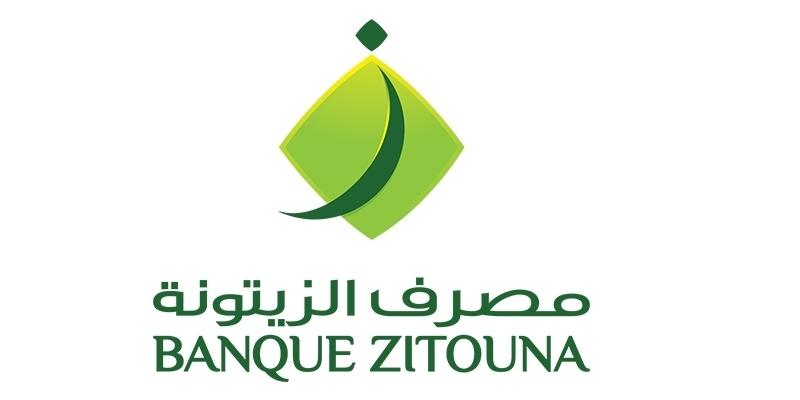 Banque Zitouna  organise la première édition des  'Rencontres de Banque Zitouna des Affaires'