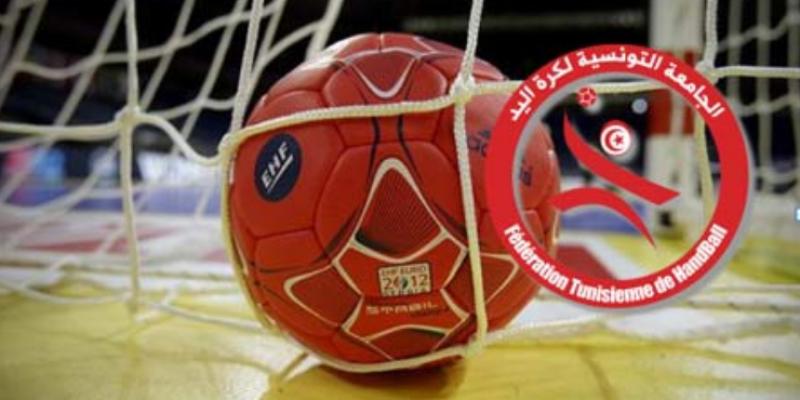 برنامج مباريات الدور الربع النهائي لكأس تونس لكرة اليد