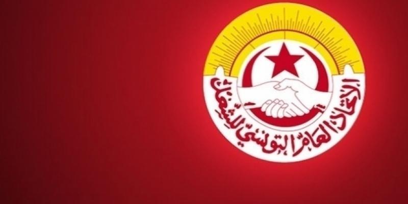 اتحاد الشغل يعلن مساندة كل التحركات السلمية ويدين 'سياسة القمع المتّبعة ضدّ الاحتجاجات'