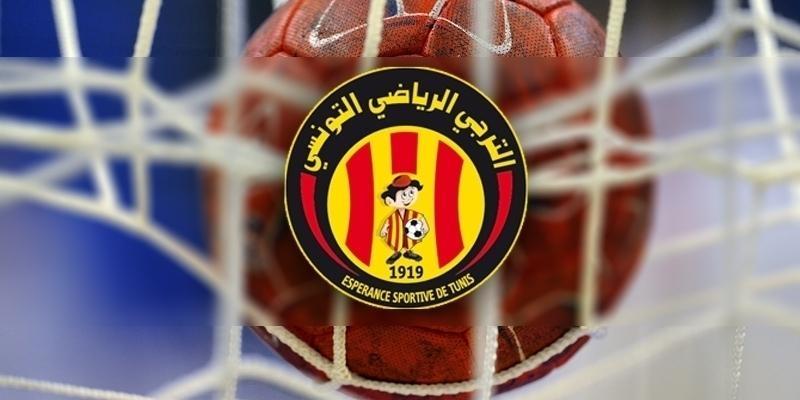كرة اليد: الترجي الرياضي أول المتأهلين للدور النصف نهائي للكأس