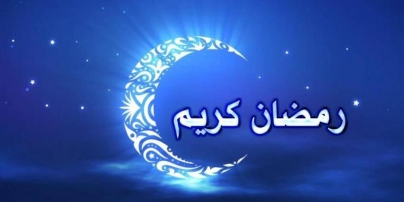 فلكيا: الأول من شهر رمضان يوم 6 ماي