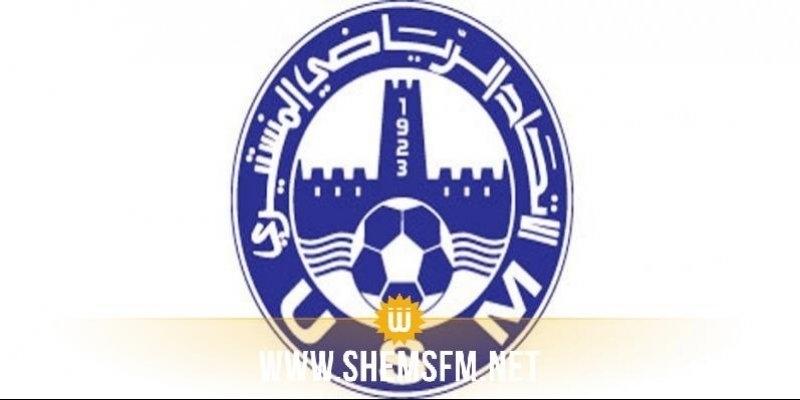 خالد بوزقرو رئيس فرع كرة القدم في للاتحاد المنستيري: يامن الملولشي هو من أدار مباراة اليوم