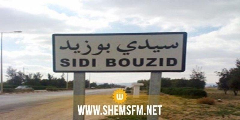سيدي بوزيد: إضراب مفتوح بالوكالة الفنية للنقل البري