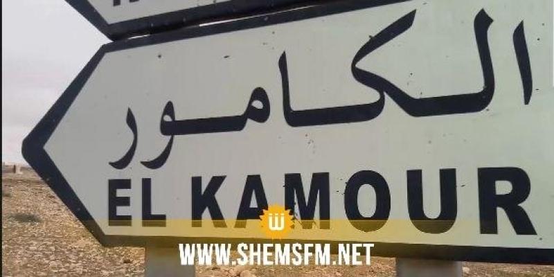 وقفة احتجاجية لشباب الكامور