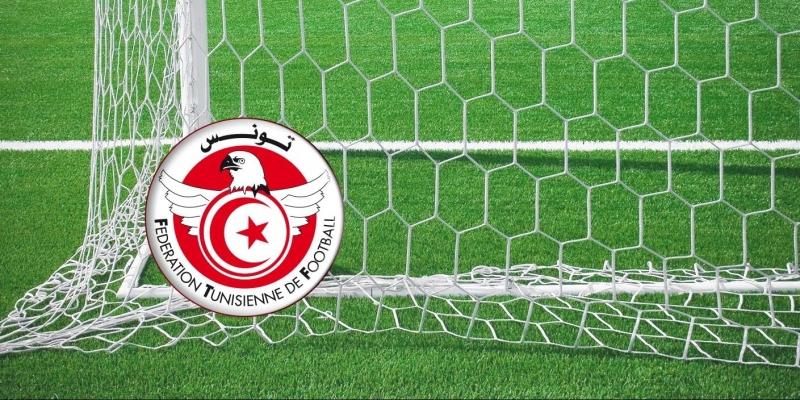 الجامعة التونسية لكرة القدم تكذب الصحافة المصرية