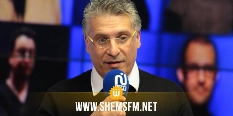 Nabil Karoui : le gouvernement a décidé la fermeture de Nessma TV