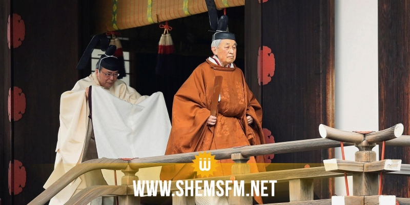 إمبراطور اليابان يتنازل عن عرشه 'لآلهة الشمس'