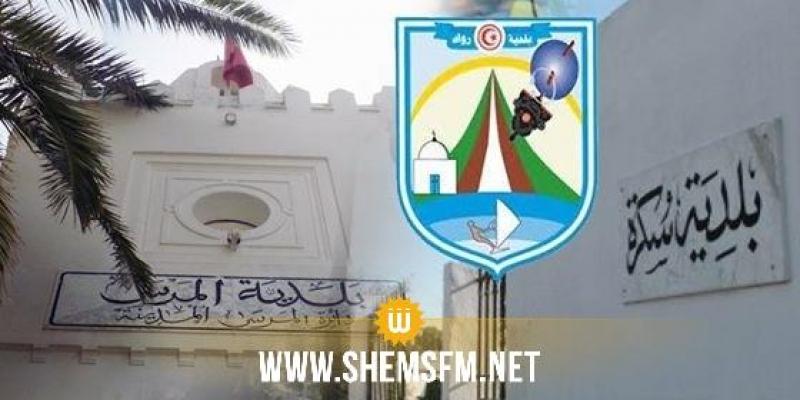 أريانة: بلدية روّاد تطالب بحقها في إحترام حدودها الترابية مع بلديّتي المرسى وسكرة