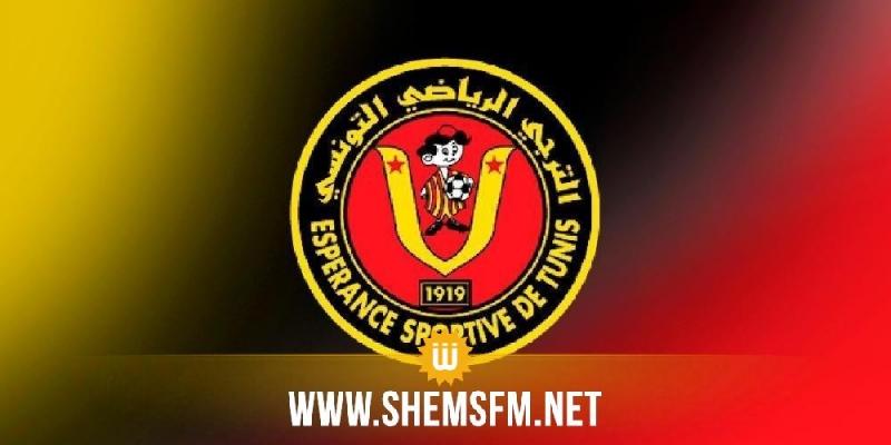 رسميا : مباراة الوداد المغربي والترجي الرياضي ستدور بملعب محمد الخامس