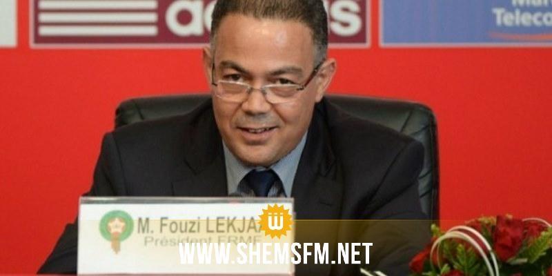رئيس الجامعة المغربية لكرة القدم:'جرس الإنذار في نزل النادي الصفاقسي كان بسبب شيشة في غرفة لاعب'