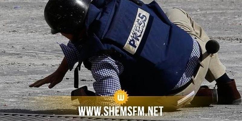 شهر أفريل كان الأخطر في الاعتداءات على الصحفيين والنقابة تُصدر عدة توصيات