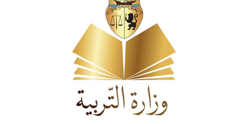 وزارة التربية تمدد آجال الترسيم عن بعد بالسنة الأولى من التعليم الإبتدائي