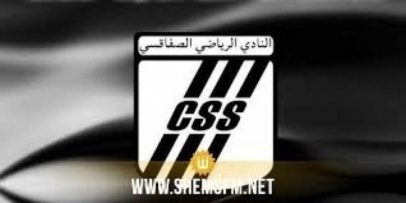 سامي بوصرصار: سنرد على تصريحات فوزي لقجع