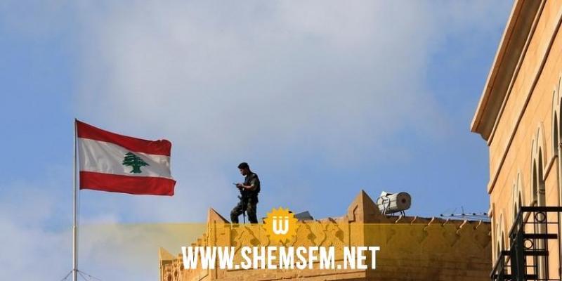 السفارة الأمريكية بلبنان تنصح مواطنيها  بالبقاء بعيدا عن الأنظار