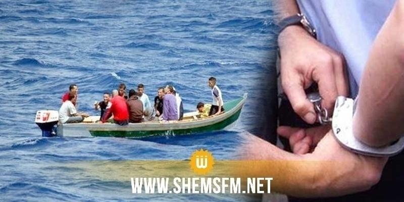 صفاقس: القبض على منظم عملية اجتياز للحدود البحرية خلسة
