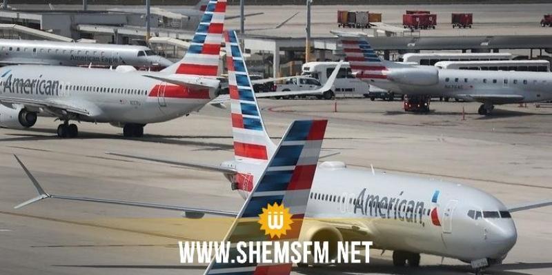 أمريكا تعلق كافة الرحلات الجوية من وإلى فنزويلا