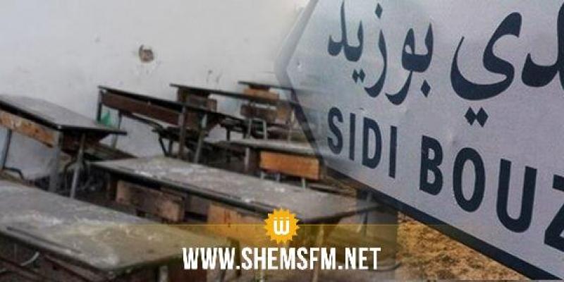 سيدي بوزيد: مغازة للمواد الغذائية تتسبب بتعطل الدروس في مدرسة فرحات حشاد