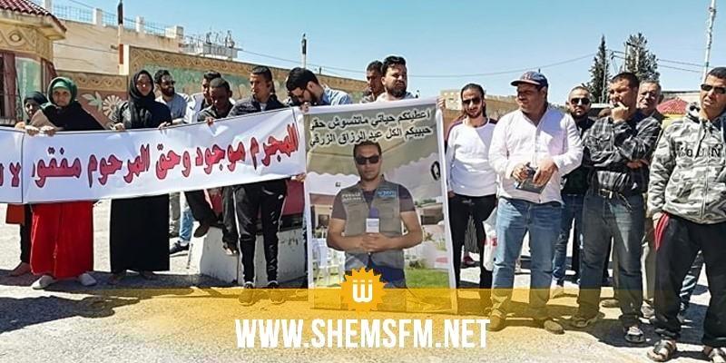 (بالصور)عائلة المصور الصحفي عبد الرزاق الزرقي تحتج وتطالب بحق إبنها