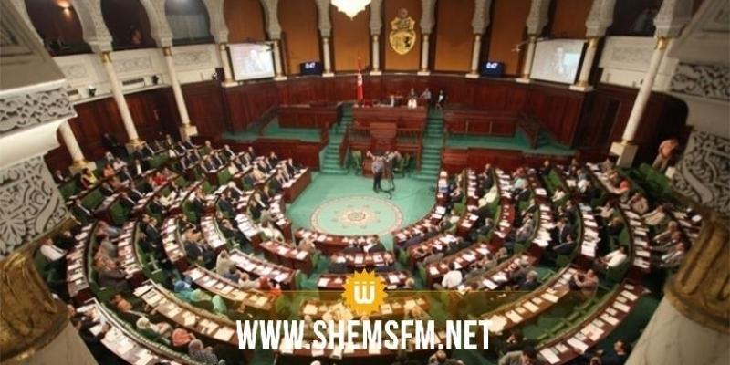 مكتب البرلمان يعاين مطالب الانضمام والإقالة في كتلة نداء تونس