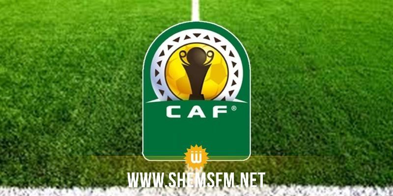 أنور هميلة في نهائي كأس الإتحاد الإفريقي