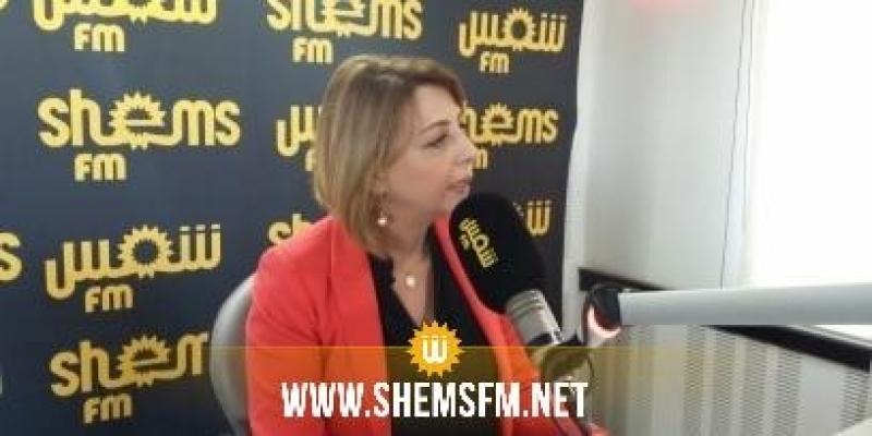 Watfa Belaid : 'Le processus de l'IVD est terminé sans pouvoir atteindre la réconciliation'