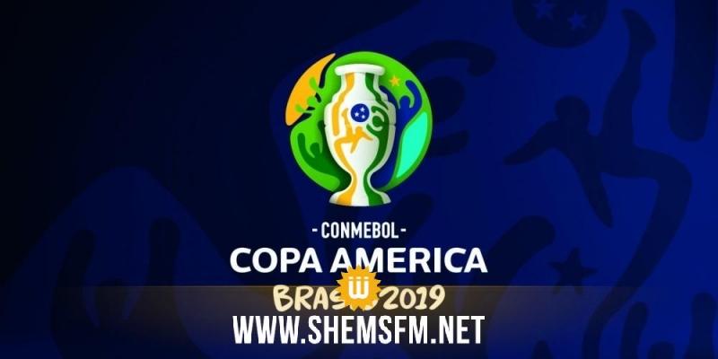 أبرز المتغيبين عن المنتخب البرازيلي في الكوبا أمريكا