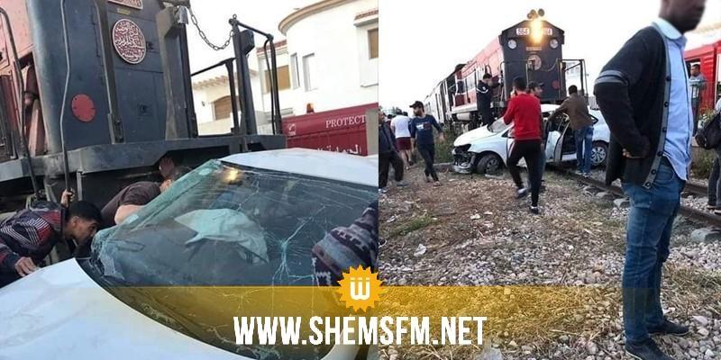 إصطدام قطار بسيارة في صفاقس: وفاة 3 أطفال أشقاء