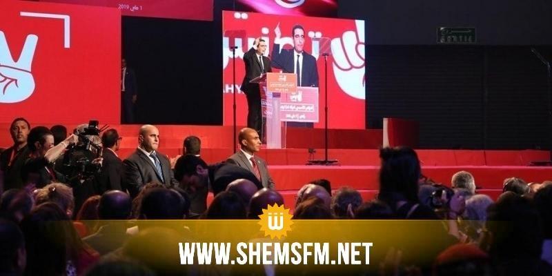 مباراة تونس والسنغال اليوم بث مباشر يلا شوت
