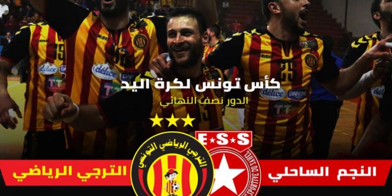 كرة اليد : الترجي يفوز على النجم و يتأهل إلى الدور النهائي لكأس تونس