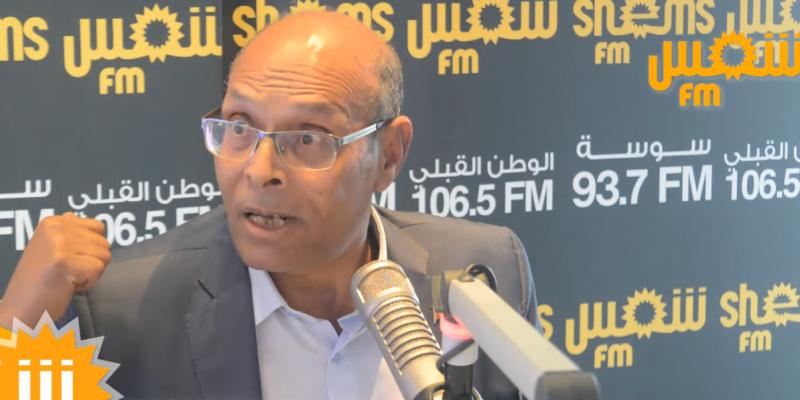 حزب الحراك ينفي انضمام المرزوقي 'لمبادرة مواطنية'