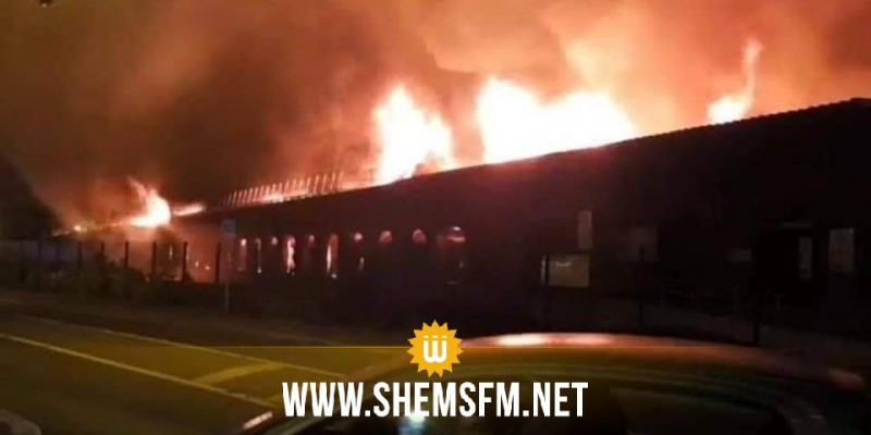 فرنسا: حريق هائل بمحطة للقطارات