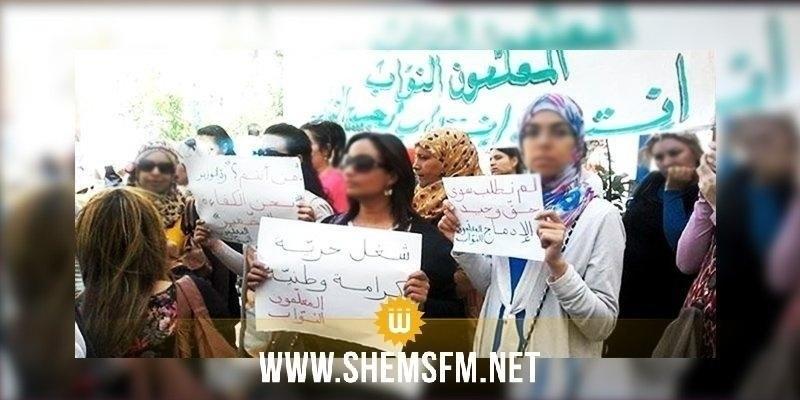 وزارة التربية تتعهد بنشر قائمات المعلمين النواب المعنيين بالانتداب قبل عيد الفطر