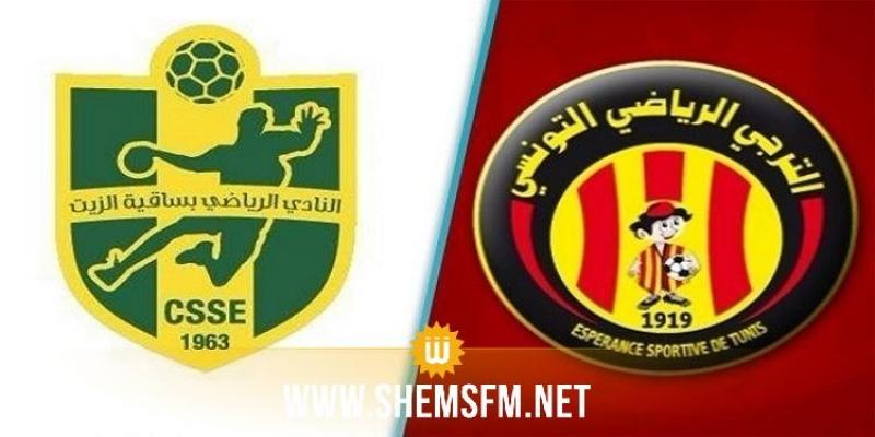 كأس تونس: الترجي يلاقي نادي ساقية الزيت في النهائي