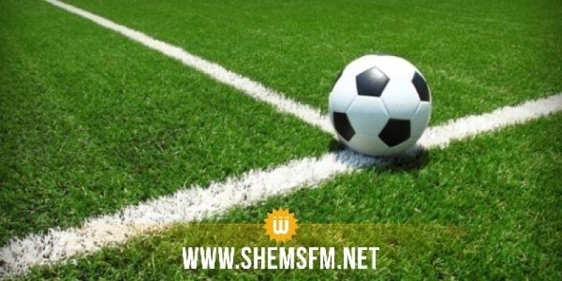 نادي حمام الأنف يفوز بكأس تونس للأواسط والنادي البنزرتي بكأس النخبة