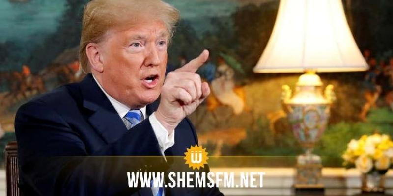 ترامب: 'إذا كانت إيران تريد أن تُحارب فستكون هذه نهايتها'