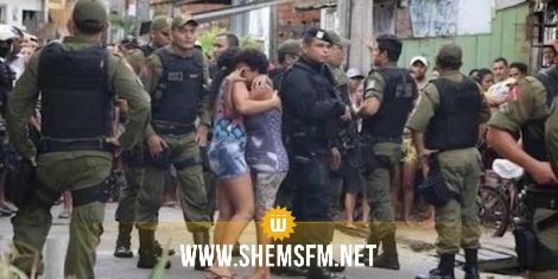 البرازيل: مسلحون يقتلون 11 شخصاً في حانة