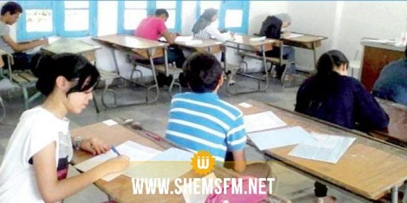 سيدي بوزيد: نقابة التعليم الأساسي تدعو إلى رفض القرار المتعلق بإصلاح امتحان 'السيزيام'